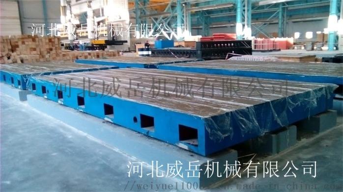 威岳厂家现货销售铸铁试验平台质优价廉100221592