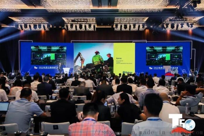 2019全球工程機械產業大會.jpg