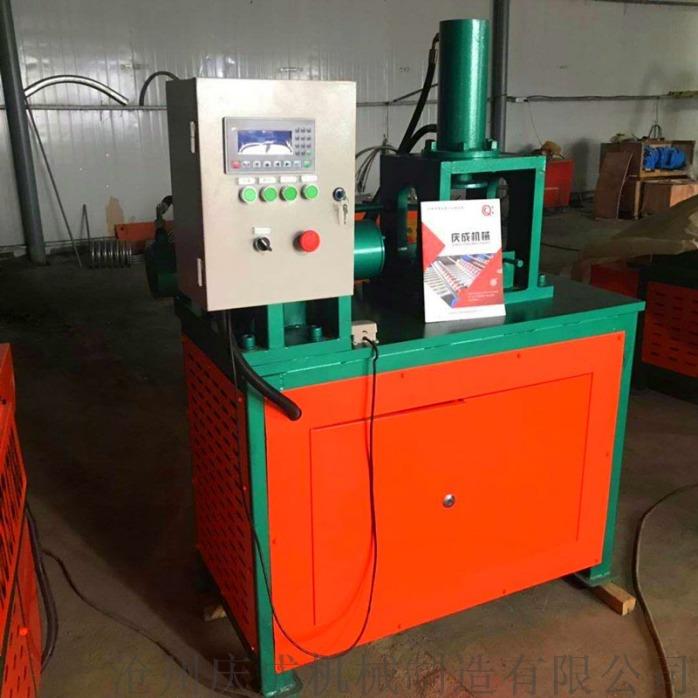 双缸大棚缩口机 液压缩管机供应117957355