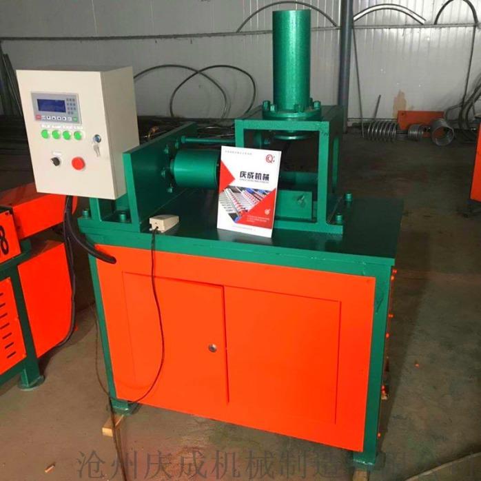 双缸大棚缩口机 液压缩管机供应117957365
