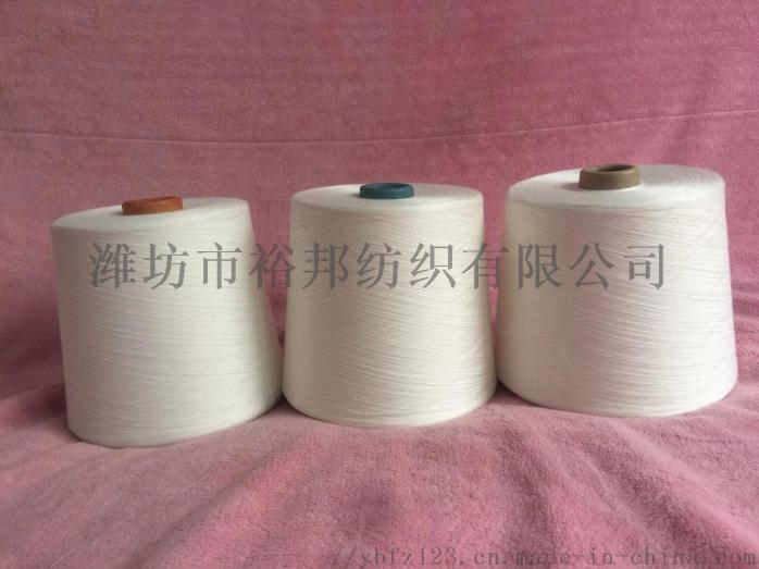 生产天竹40支玉竹30支竹纤维纱20支32支99932122