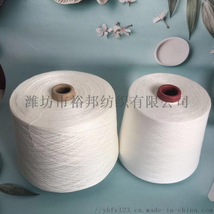 生产天竹40支玉竹30支竹纤维纱20支32支815539412