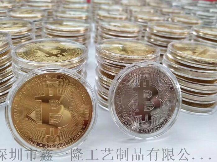 上海纪念币定做 立体纯银币制作 铜币生产厂家815345562