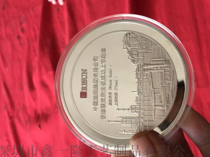 上海纪念币定做 立体纯银币制作 铜币生产厂家815345572
