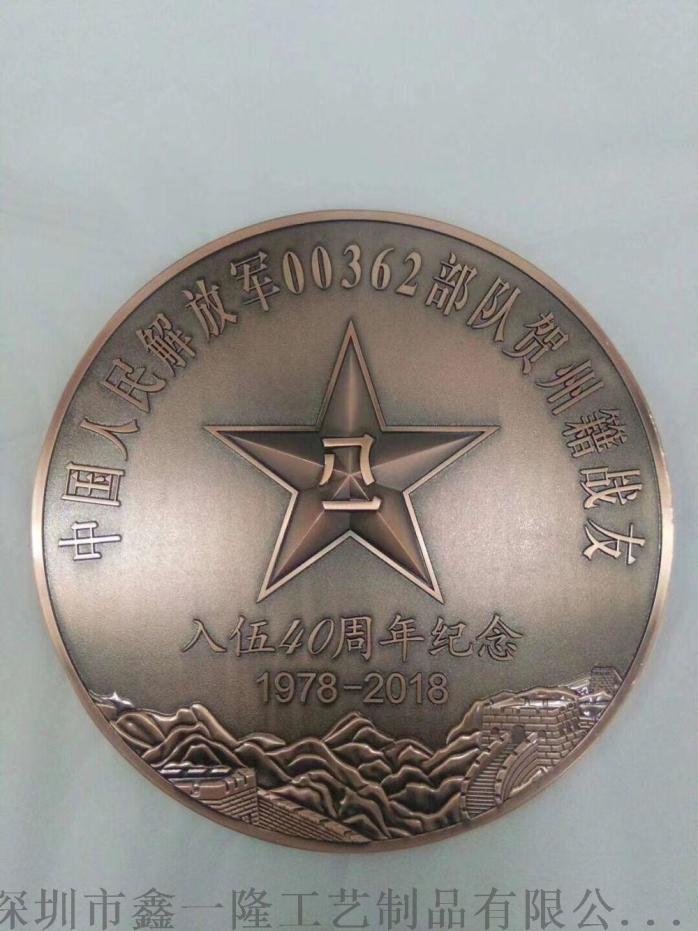 上海纪念币定做 立体纯银币制作 铜币生产厂家815345582