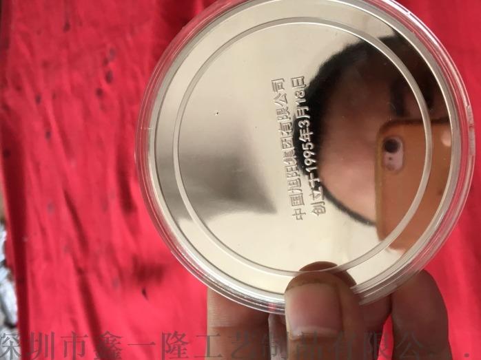 上海纪念币定做 立体纯银币制作 铜币生产厂家99843242