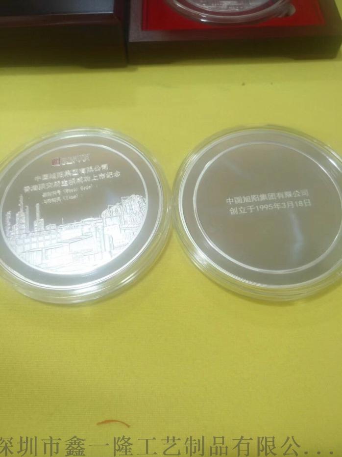 上海纪念币定做 立体纯银币制作 铜币生产厂家99842402