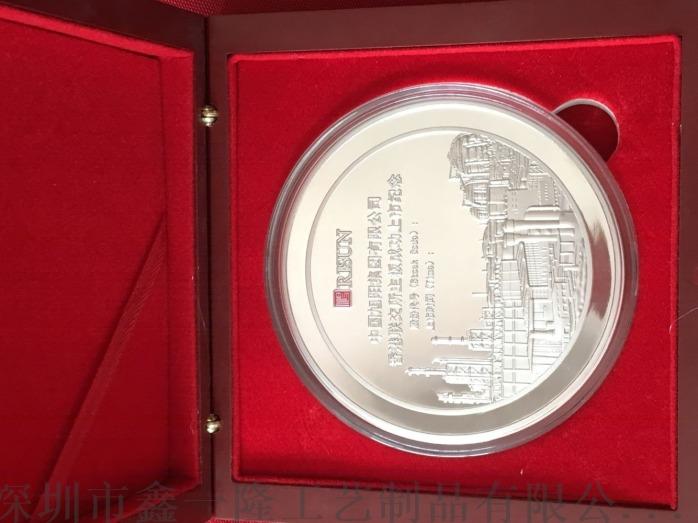 上海纪念币定做 立体纯银币制作 铜币生产厂家99842362