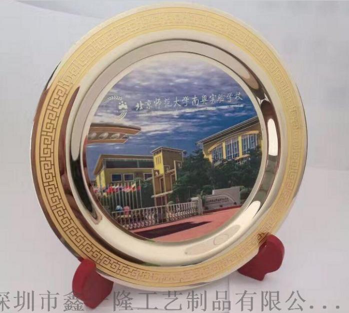 北京专业金盘定做北京银盘制作厂家logo金属盘设计94464372