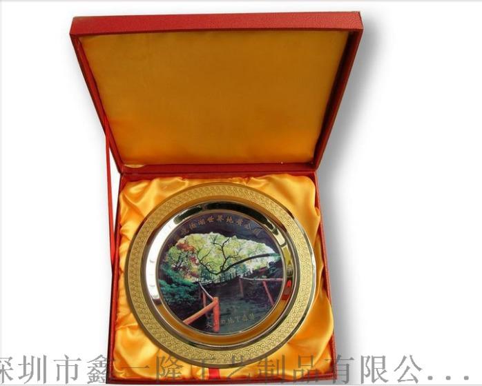 北京专业金盘定做北京银盘制作厂家logo金属盘设计94464262