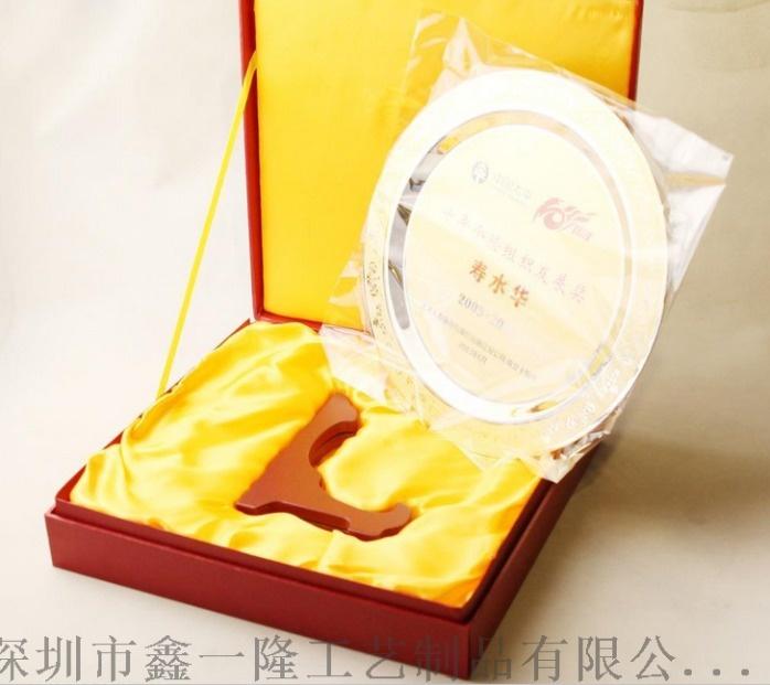 北京专业金盘定做北京银盘制作厂家logo金属盘设计94464452