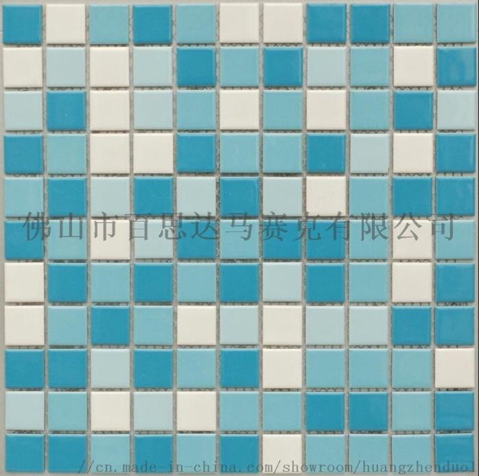 conew_9.陶瓷馬賽克2.5x2.5規格.jpg
