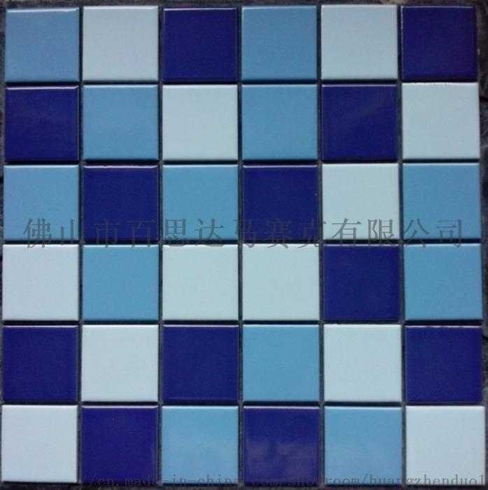 conew_4.陶瓷馬賽克4.8x4.8規格.jpg