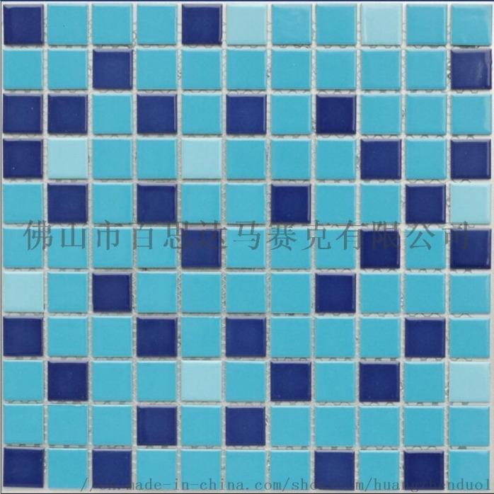 conew_6.陶瓷馬賽克2.5x2.5規格.jpg