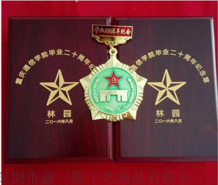 拉萨比赛金属奖牌制作 部队纪念勋章定制厂家123048975
