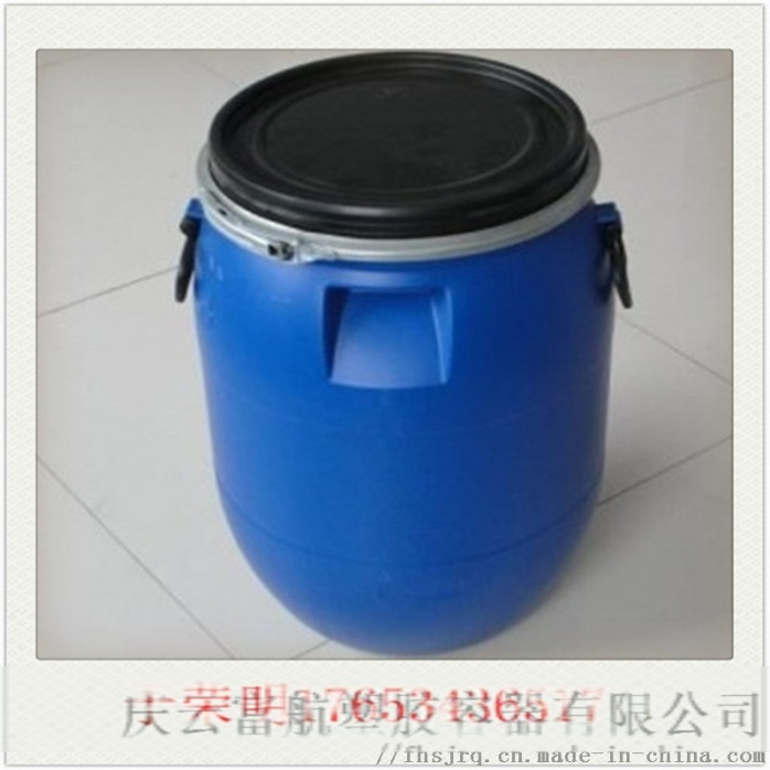 60L抱箍塑料桶 - 副本 - 副本.jpg