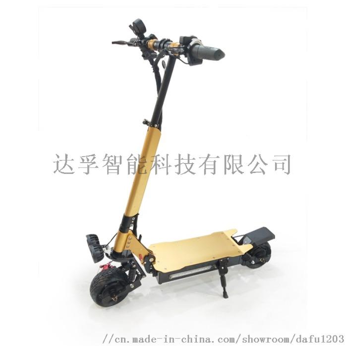 8寸電動滑板車代步電動車便攜代駕電動車821403715