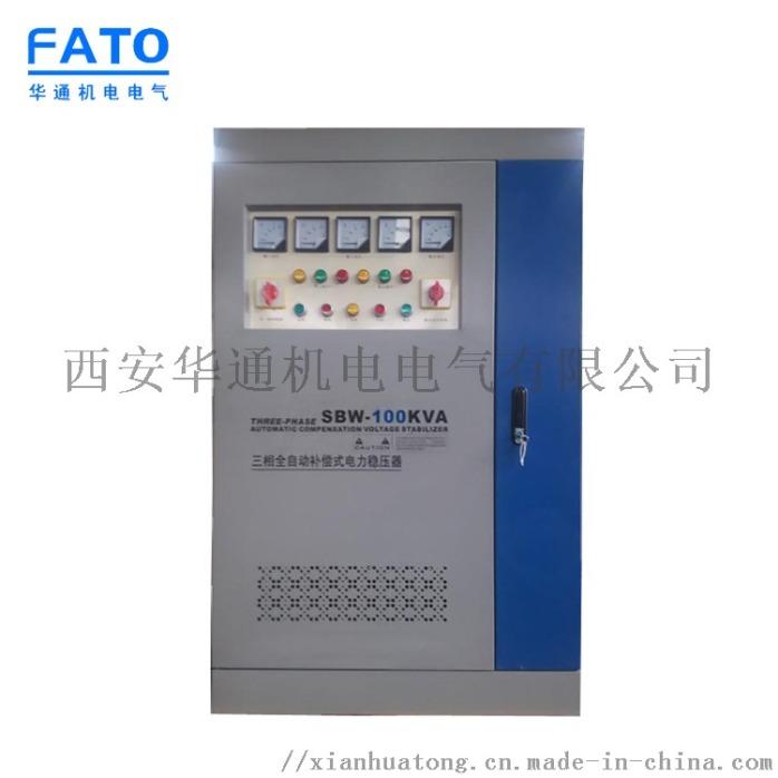 螺桿空壓機專用SBW-100KVA三相補償式穩壓器821410665