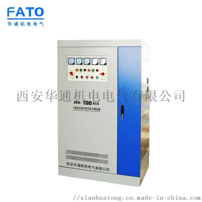 螺桿空壓機專用SBW-100KVA三相補償式穩壓器821410675