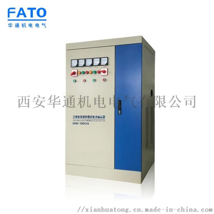 螺桿空壓機專用SBW-100KVA三相補償式穩壓器821410685