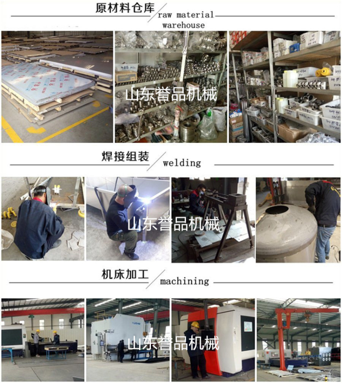 Zhucheng-Shuke-Machinery-Technology-Co-Ltd-3LL49K83.jpg
