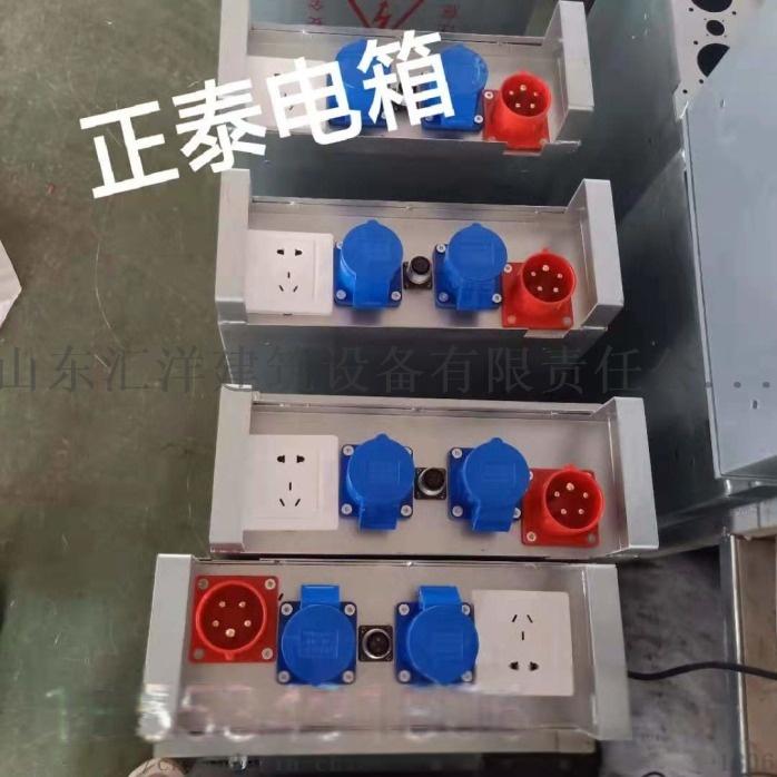 电动吊篮厂家  新国标电动吊篮ZLP630100600712