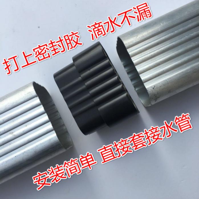 杭州方形铝合金下水管规格有现货773774572