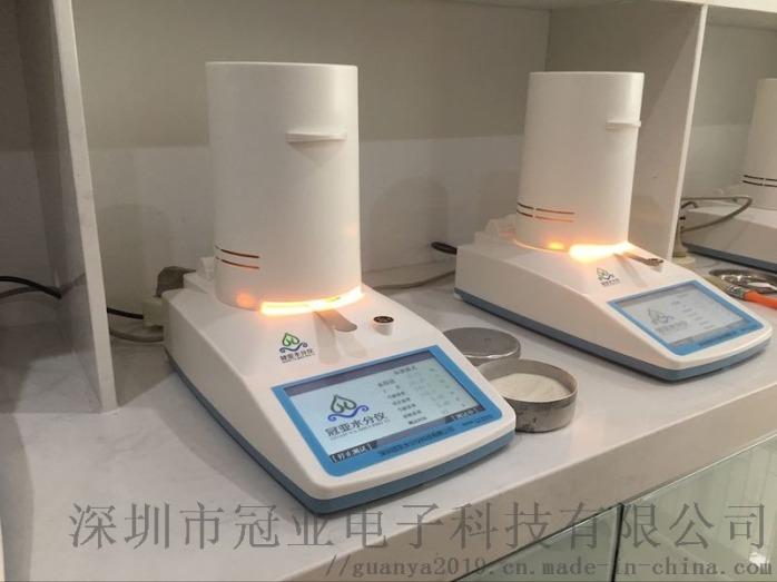 電池隔膜快速水分測定儀,電池隔膜快速水分檢測儀783251062