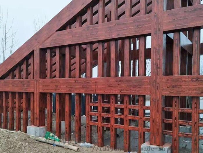 海南木紋漆廠家 航創仿木紋漆 水性木紋漆做法100775552