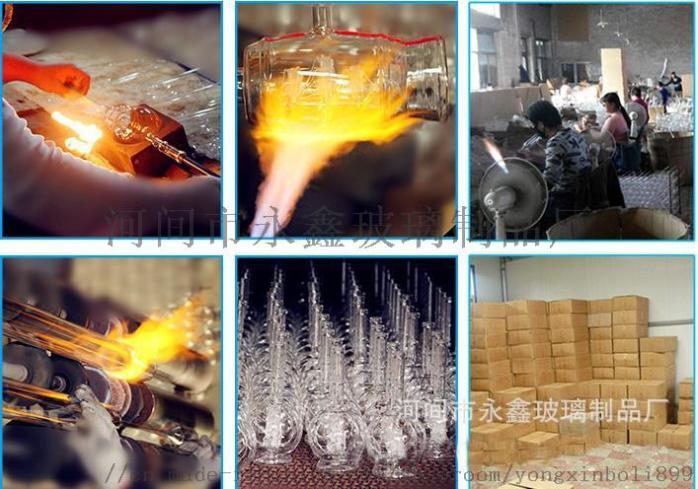 圓柱玻璃酒瓶手工藝吹制高硼矽玻璃空酒瓶大龍白酒瓶98616072