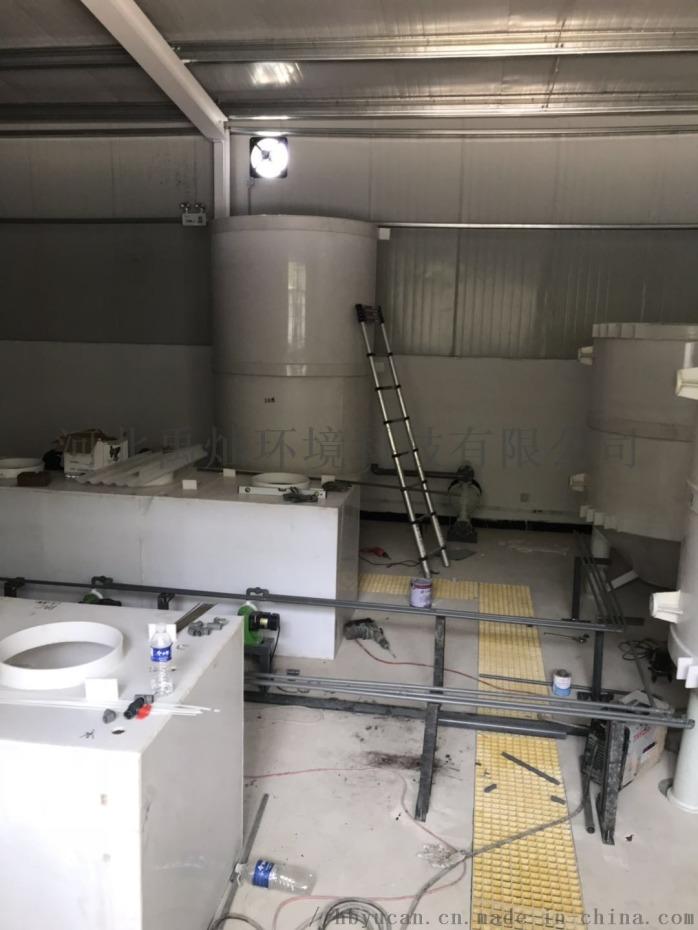 石家庄地埋式一体化污水处理设备污水处理成套设备816898522