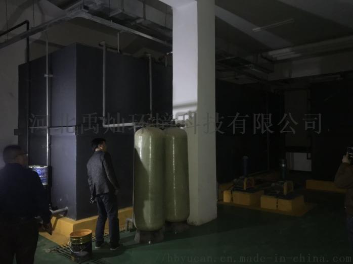 石家庄地埋式一体化污水处理设备污水处理成套设备816898512