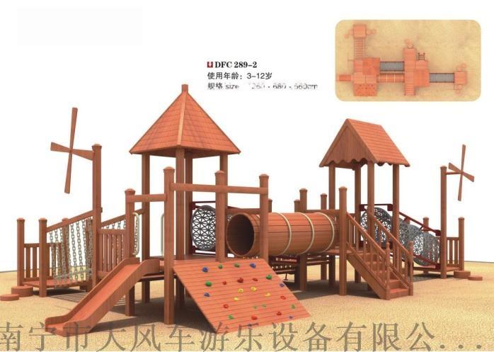 木質滑梯4.jpg