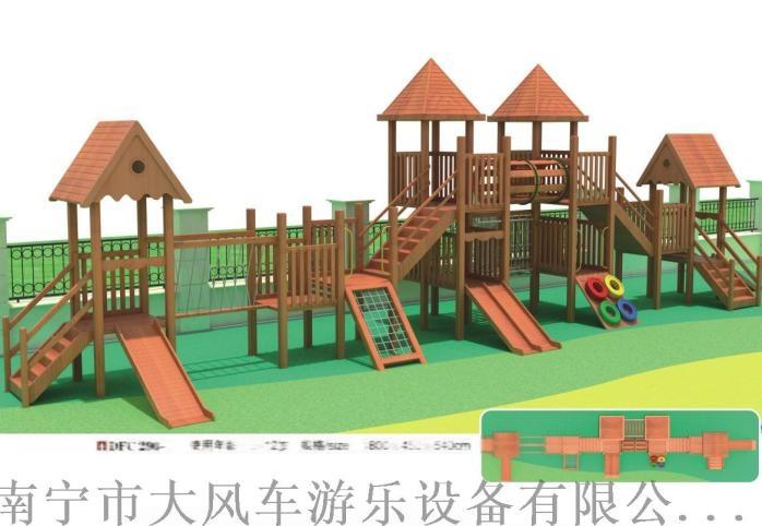 木質滑梯5.jpg