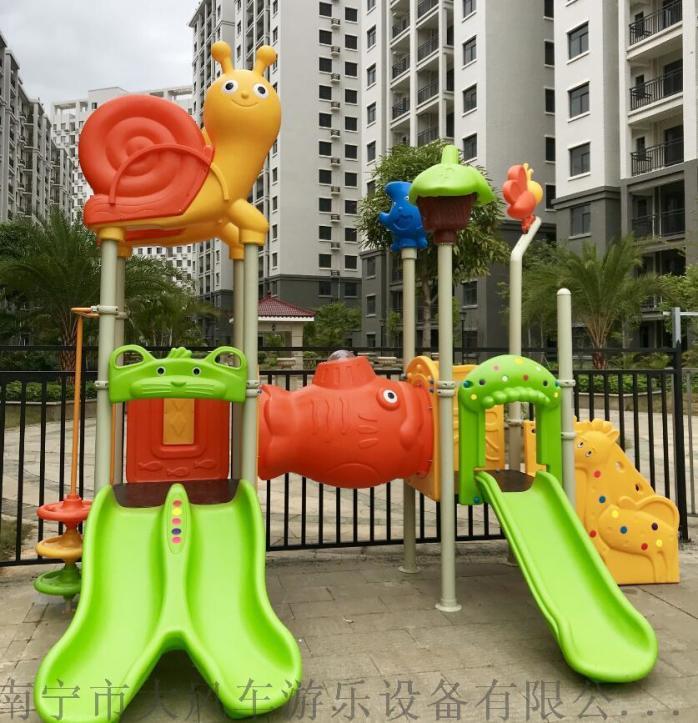 南寧小區兒童室外滑梯.jpg
