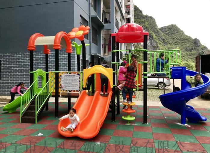 南寧小區兒童組合滑梯.jpg