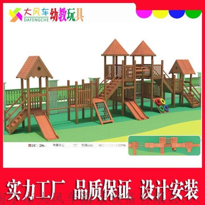 木質滑梯5-5.jpg