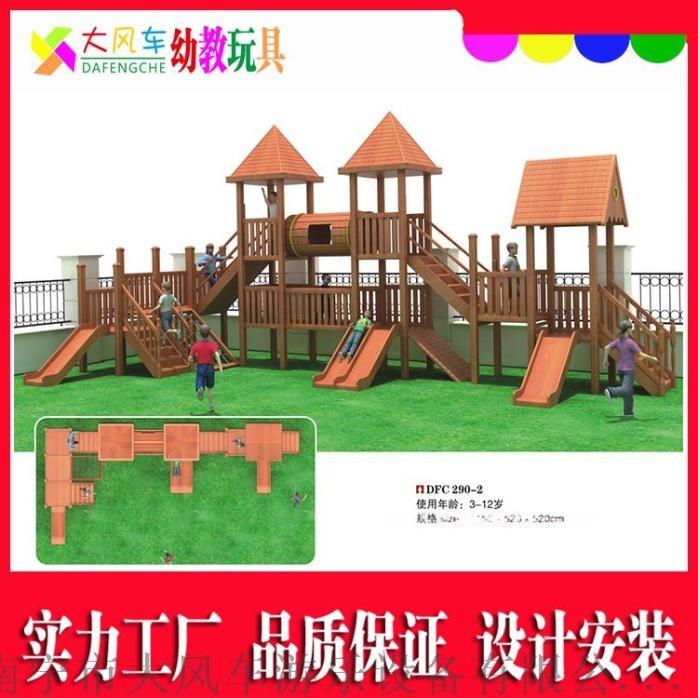 木質滑梯7-7.jpg