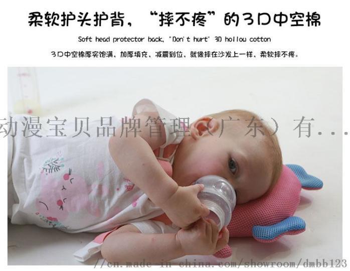 防摔頸枕-1_06.jpg
