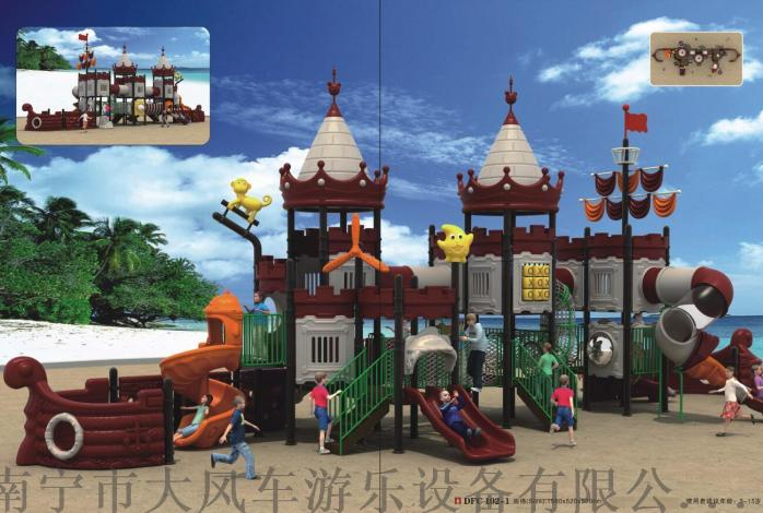 南寧幼兒園兒童室外大型組合滑梯.jpg