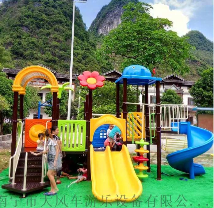 南寧幼兒園室外兒童滑梯.jpg