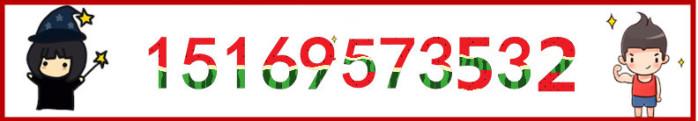 一次成型快速切牛鞭花机器  切花机多少钱一台84336712