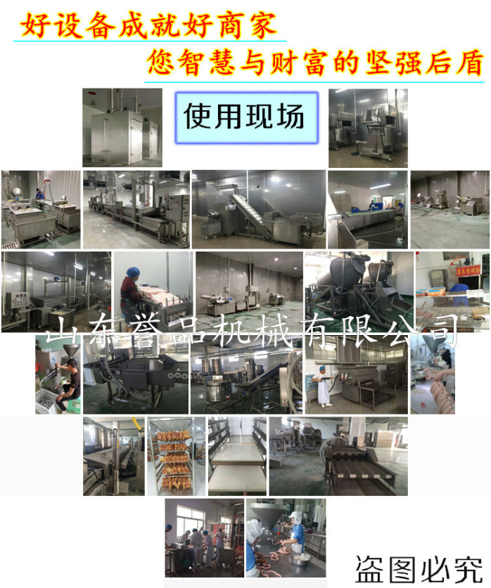 熏肉设备诸城生产小型门店用熏鸡糖熏炉现货84700402