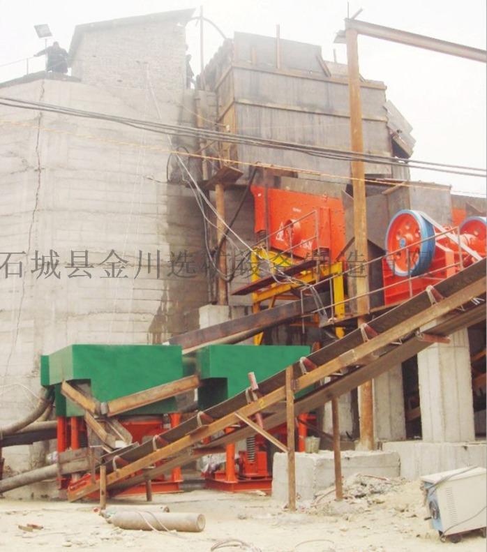锯齿波跳汰机 选矿大型重力选矿设备跳汰机价格67972852