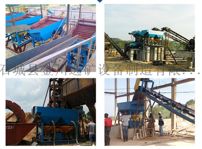 锯齿波跳汰机 选矿大型重力选矿设备跳汰机价格67972432