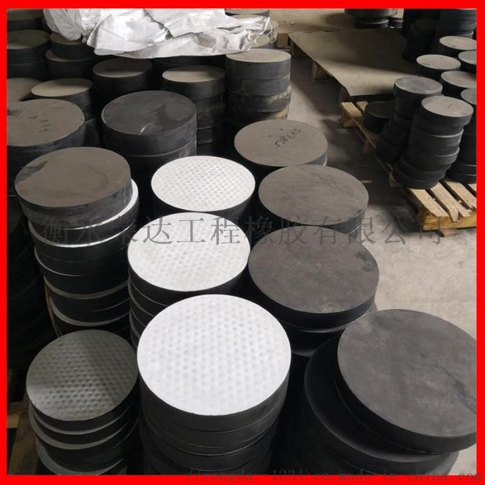 板式氟板公路桥梁橡胶支座圆方矩球形盆式200*35816936972