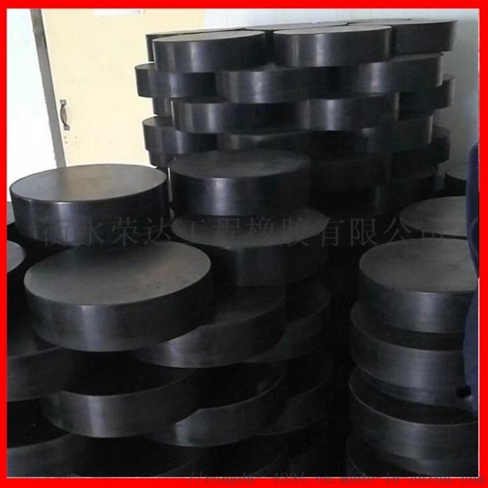 板式氟板公路桥梁橡胶支座圆方矩球形盆式200*35816937002