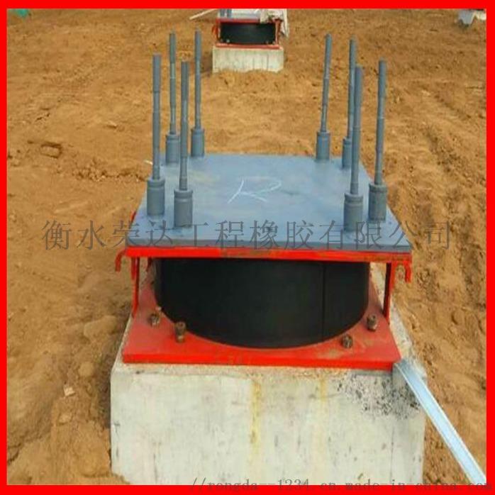 板式氟板公路桥梁橡胶支座圆方矩球形盆式200*35816937042