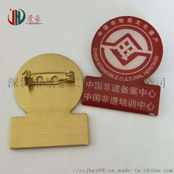 徽章-4.jpg