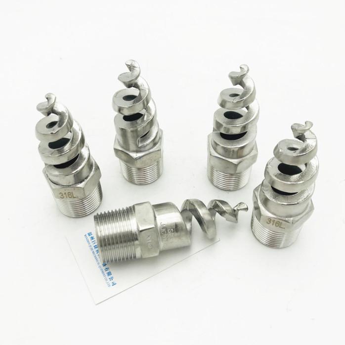 不鏽鋼螺旋噴頭SPJT不鏽鋼噴頭消防螺紋822264555